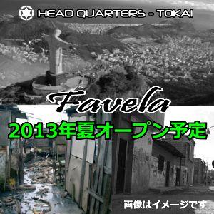 favela-img-steel2