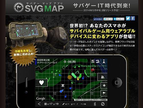 SVG-MAP-APLI